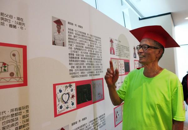 超高齡社會來臨 企業家呼籲支持社企計畫降低社會成本(圖/iCare 愛關懷)