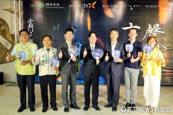▲「國泰藝術節—雲門戶外公演」即將在7月22日晚上於台南市立體育場舉行,市長賴清德呼籲市民,千萬不要錯過。(圖/市府提供)