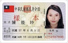 ▲▼新式國民身分證相片規格,示意圖。(圖/戶政事務所)