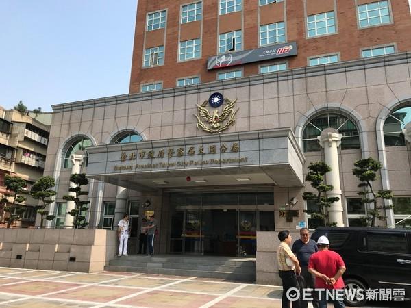 ▲台北市大同分局傳出,有員警將民眾的報案資料外洩給養生館業者。該員警遭起訴。(圖/記者柳名耕攝)
