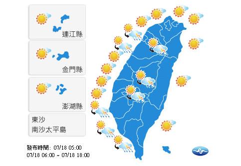 今日東南部會有不定時降雨,西部近山區的平地可能有局部短暫雷陣雨,各地高溫約32至34度。(圖/翻攝自中央氣象局官網)