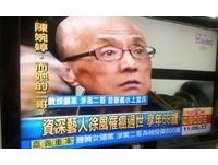 「黃金五寶」徐風5癌纏身3年 模範抗癌鬥士不敵病魔