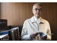 王乾任/吳清友與羅四維神父—為台灣奉獻的偉大靈魂
