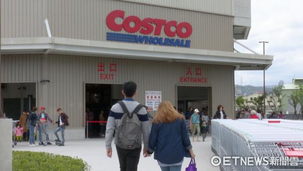 ▲新莊,COSTCO,購物,買東西(圖/記者姜國輝攝)