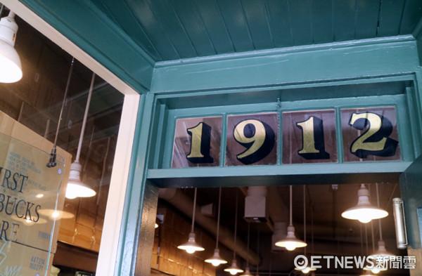 ▲星巴克西雅圖創始店。(圖/記者徐恩樂攝)