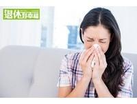 中醫5方法趕走過敏性鼻炎