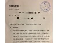 李石增臉書po文喊告「毀謗」 陳文哲:還不知道這件事