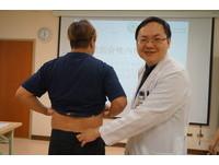 微創脊椎手術 小而美小而好新抉擇