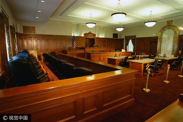 ▲法庭,法院。(圖/視覺中國CFP)