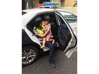 三歲女童走失 實習女警溫柔擁抱感性安撫