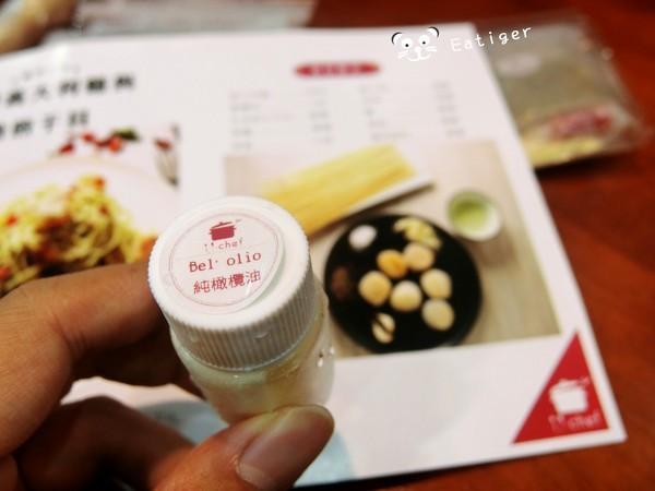 ▲▼【開箱】青醬義大利麵與嫩煎大干貝(二人份)!(圖/癡吃虎攝)