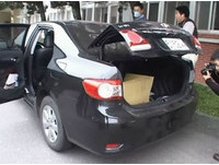 3歹徒持槍跟蹤 台灣中小企銀3行員遭劫百萬