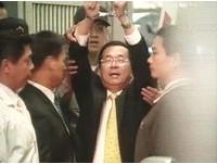 陳水扁6日奔喪 北監評估可望免戴戒具
