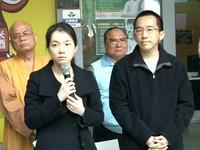 國務機要費案 陳致中、陳幸妤、趙建銘獲不起訴