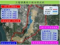 台南市府:賴清德6年爭取107億,改善淹水面積9成5