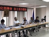 國民黨桃市黨部邀許國泰專題演講 被質疑「敵我不分」
