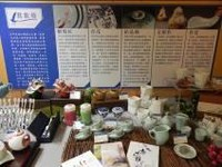 「鶯歌燒」結晶釉胭脂紅 新北特展打造陶瓷品牌
