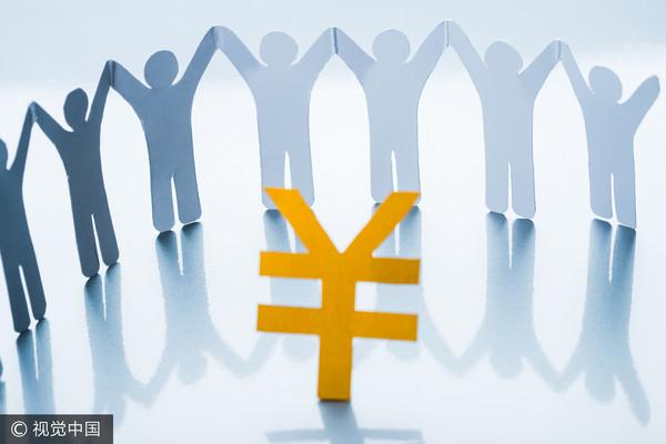 ▲人民幣(圖/視覺中國CFP)