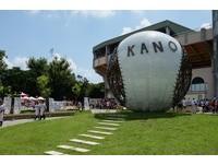 不只有棒球場!佔地4千坪 嘉義「KANO園區」正式開幕