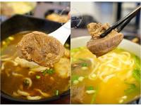 宜蘭打火英雄開的牛肉麵店 提供愛心待用餐!