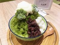 永和最新柴犬+抹茶主題日式刨冰!超可愛「狗掌」冰淇淋