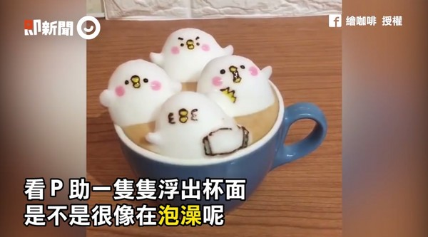 ▲▼4隻P助泡在咖啡裡。(圖/翻攝自即新聞,由「繪咖啡」提供授權,下同)
