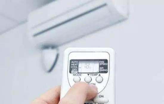 ▲冷氣不關其實更省電。(圖/翻攝今日頭條)