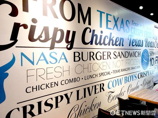 首創「炸雞胗」 德州風味炸雞降服台灣人的胃