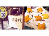 1小時就完售!台南新開幕「法鬥雞蛋糕」每天限量200份