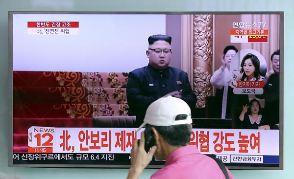 北韓揚言轟炸,關島居民不以為然。(圖/達志影像/美聯社)