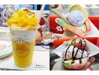 彩虹甜點從中部夯到台北!三色吐司冰淇淋、繽紛漢堡冰