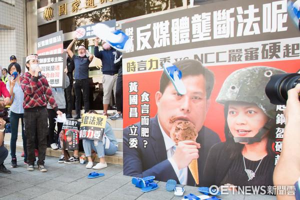 ▲NCC台數科併購有線電視聽證會,民眾為反媒體壟斷在場外進行抗議(圖/記者季相儒攝)