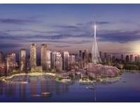杜拜最新「高塔」將取代阿里發塔成為世界第一高