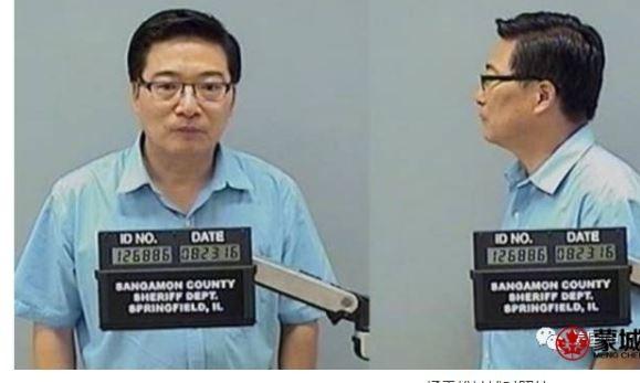 華裔教職員性侵17歲女學生被判入獄6年半。(圖/取自/蒙城匯)