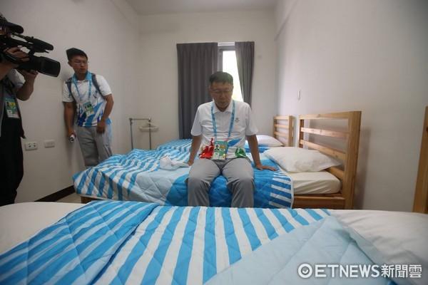 ▲▼ 世大運選手村開村記者會            。(圖/記者洪偵源攝)