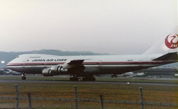 ▲▼「日本航空123號班機空難」事故飛機JA8119,1984年春攝於大阪國際機場。(圖/翻攝自維基百科)