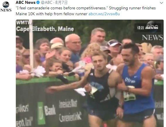 領先跑者中暑體力不支,落後者不超越還扶著他跑完。(圖/翻攝自ABC News推特影片)