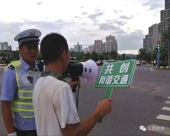 ▲▼南京市新街口裝置臉部辨識設備,會拍攝行人闖紅燈的身影,並在公共螢幕上顯示。(圖/翻攝自《江西政讀》)