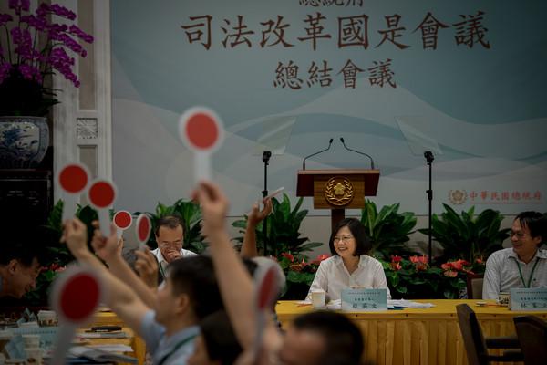 ▲司改國是會議,蔡英文。(圖/總統府)