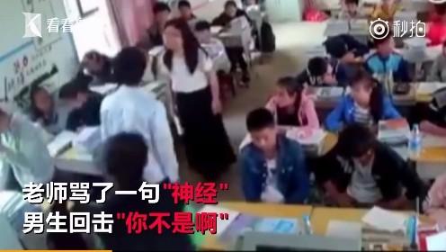 ▲▼老師學生互扇耳光。(圖/翻攝《看看新聞》)