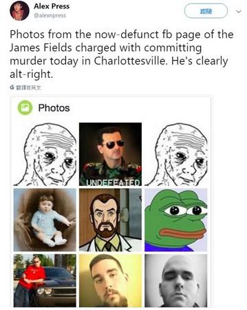 ▲▼在維吉尼亞州開車衝撞人群的費爾斯(James Alex Fields Jr.)臉書遭起底。(圖/翻攝自推特)