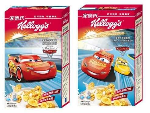 家樂氏早餐穀物限定版 全台限量上市(圖/家樂氏提供)