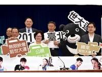 陳敏鳳/世大運前下狠手切割  民進黨與柯文哲分定了?