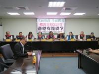 停電台南廠商災損連連 國民黨團要求專案為民申請賠償