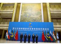 金磚五國結合一帶一路 台灣還能如何求生存?