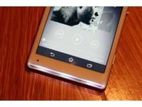 Sony 新機「Xperia SP」上市 搭遠傳有獨家零元方案