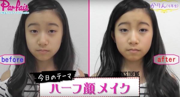 (圖/翻攝自Parfait TV)
