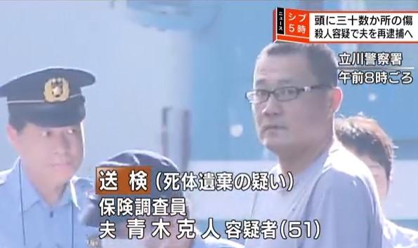 東京女教師想離婚,疑遭夫大鎚30下爆頭慘死。(圖/翻攝自NHK)