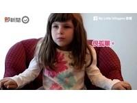 2個小朋友不同的校園生活 ADHD女孩小聲說:很孤單