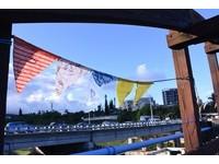 花蓮回藍‧海是生活節系列 海事集熱情登場